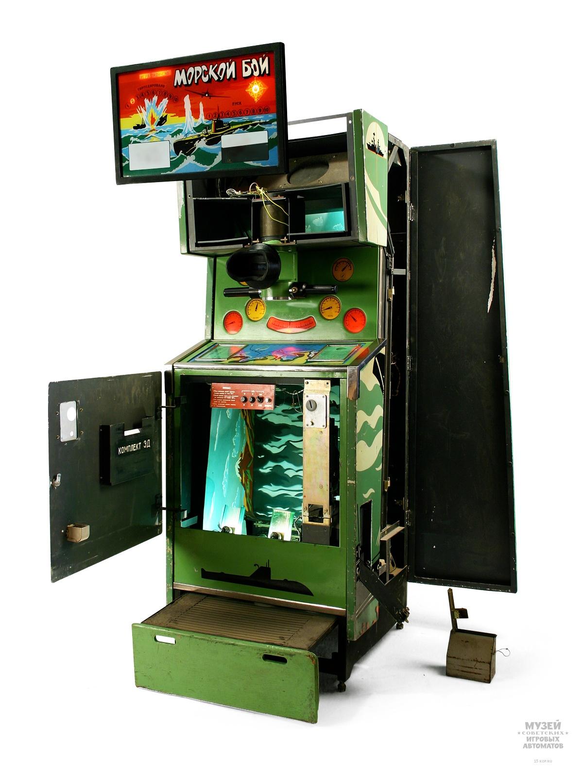 Игровые автоматы: откуда они взялись в СССР и как устроены - 3