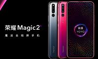 Смартфон Honor Magic 2 может управлять машиной без помощи людей - 1