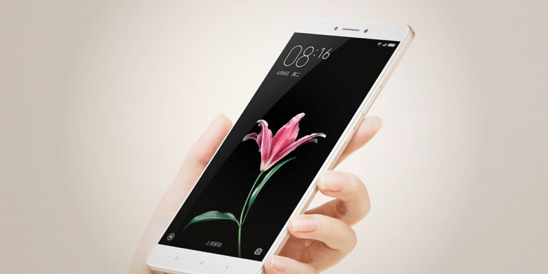 Смартфоны Xiaomi Mi Max и Mi Max Prime получили стабильную версию MIUI 10