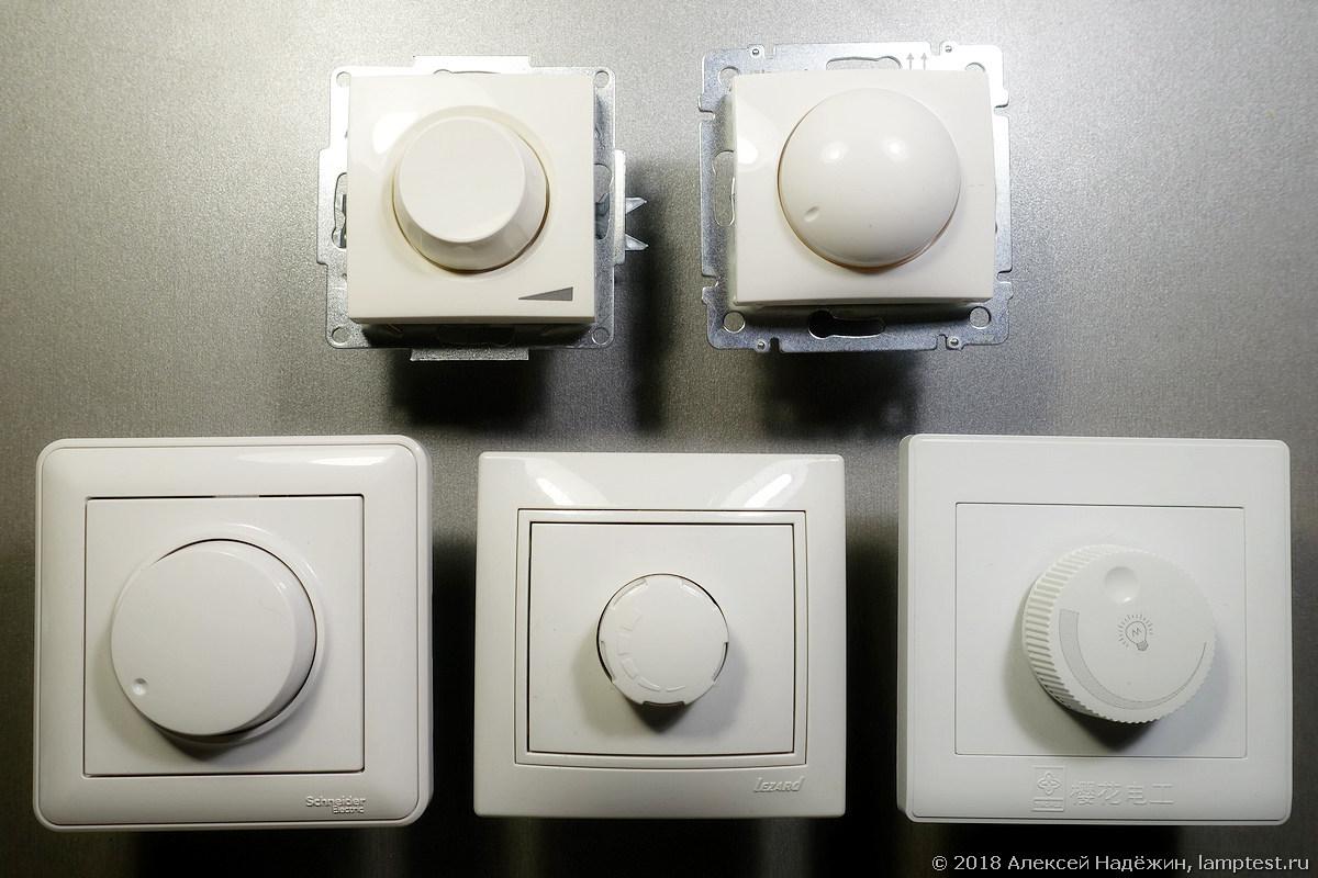 Тест десяти диммеров с LED-лампами - 2