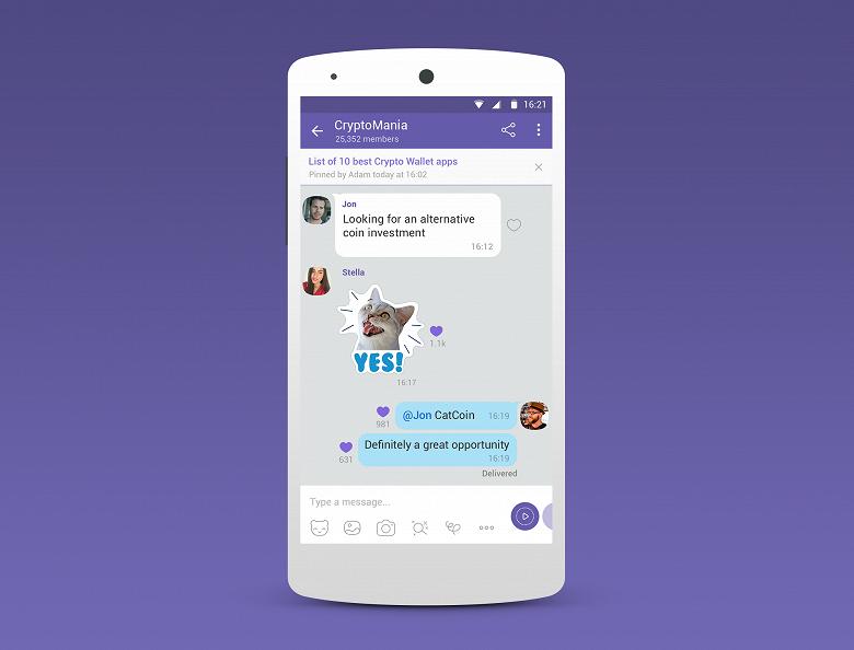 Viber стал первым мессенджером, в групповых чатах которого может быть до 1 миллиарда пользователей