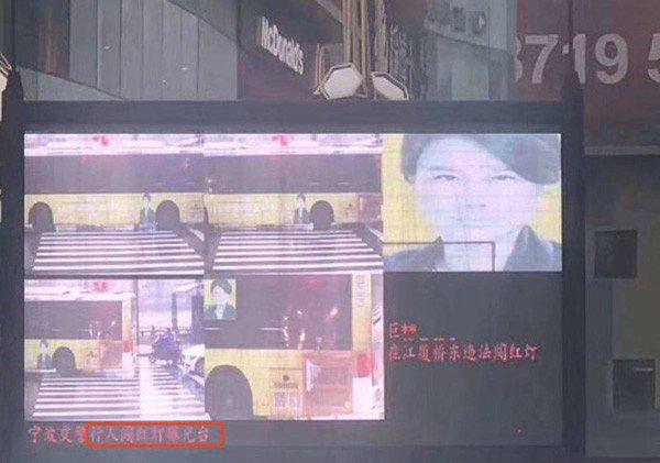 Китайская система распознавания лиц посчитала изображение человека на автобусе нарушителем ПДД - 1