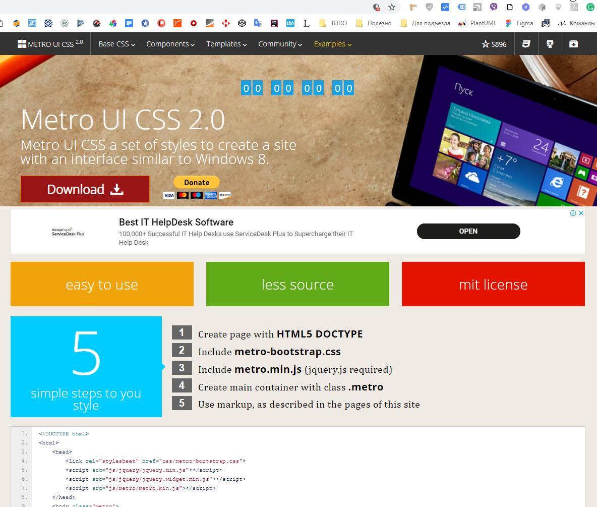 Metro 4 — путь длиною в 6 лет. Краткая история Metro UI CSS - 3
