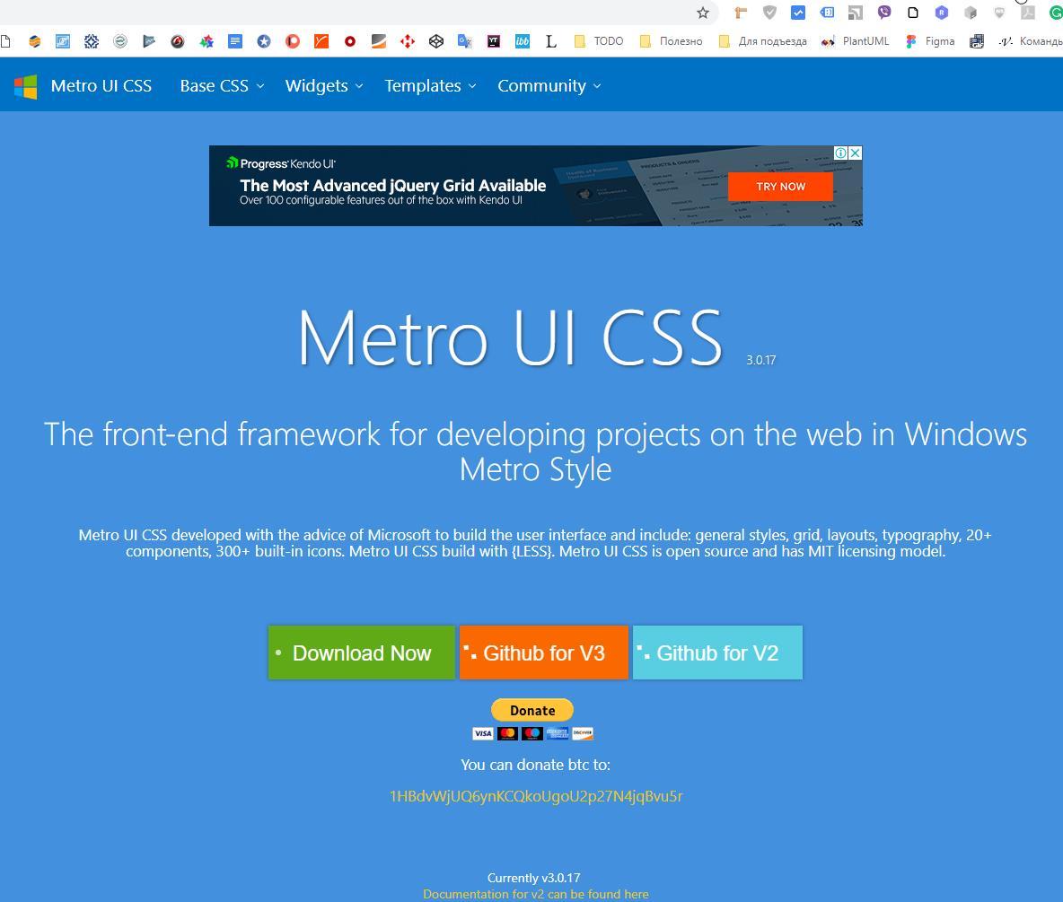 Metro 4 — путь длиною в 6 лет. Краткая история Metro UI CSS - 5