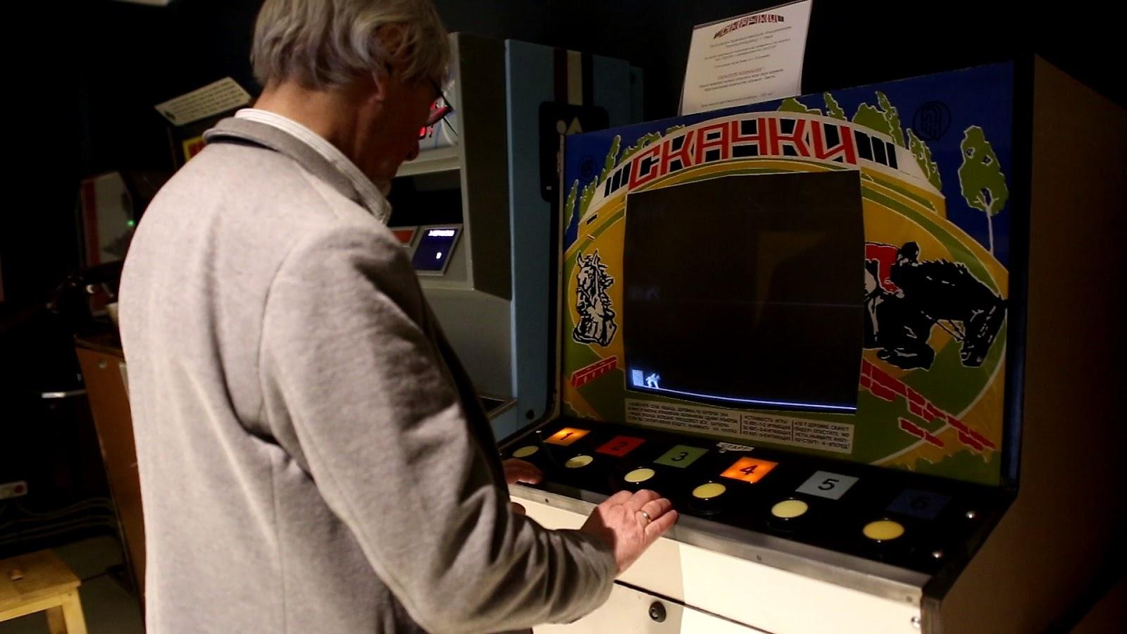 Искусство воспитания: идеология игровых автоматов - 12