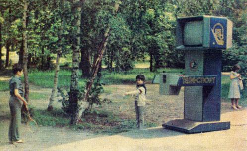 Искусство воспитания: идеология игровых автоматов - 2