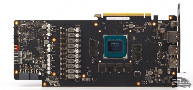 Новая статья: Обзор видеокарты ASUS ROG Strix GeForce RTX 2070 OC: младший GPU, старшая модель
