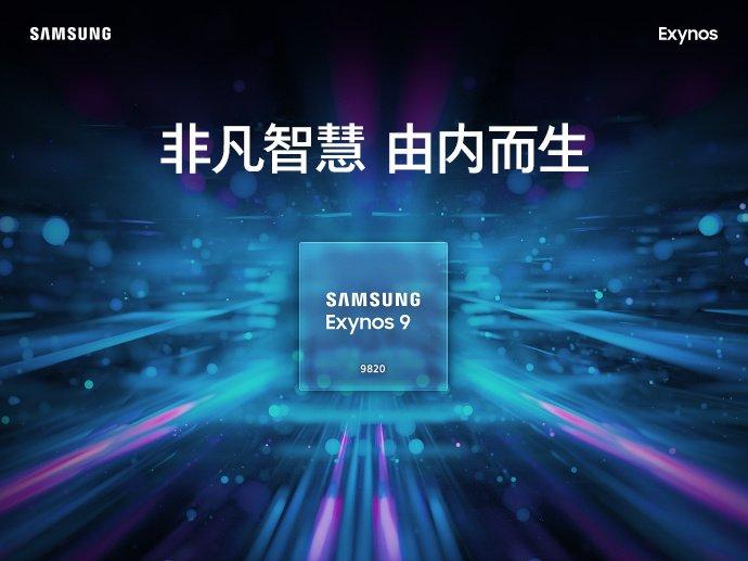 Первые тесты Samsung Galaxy S10 показали рекорд производительности в AnTuTu, обогнав Huawei Mate 20