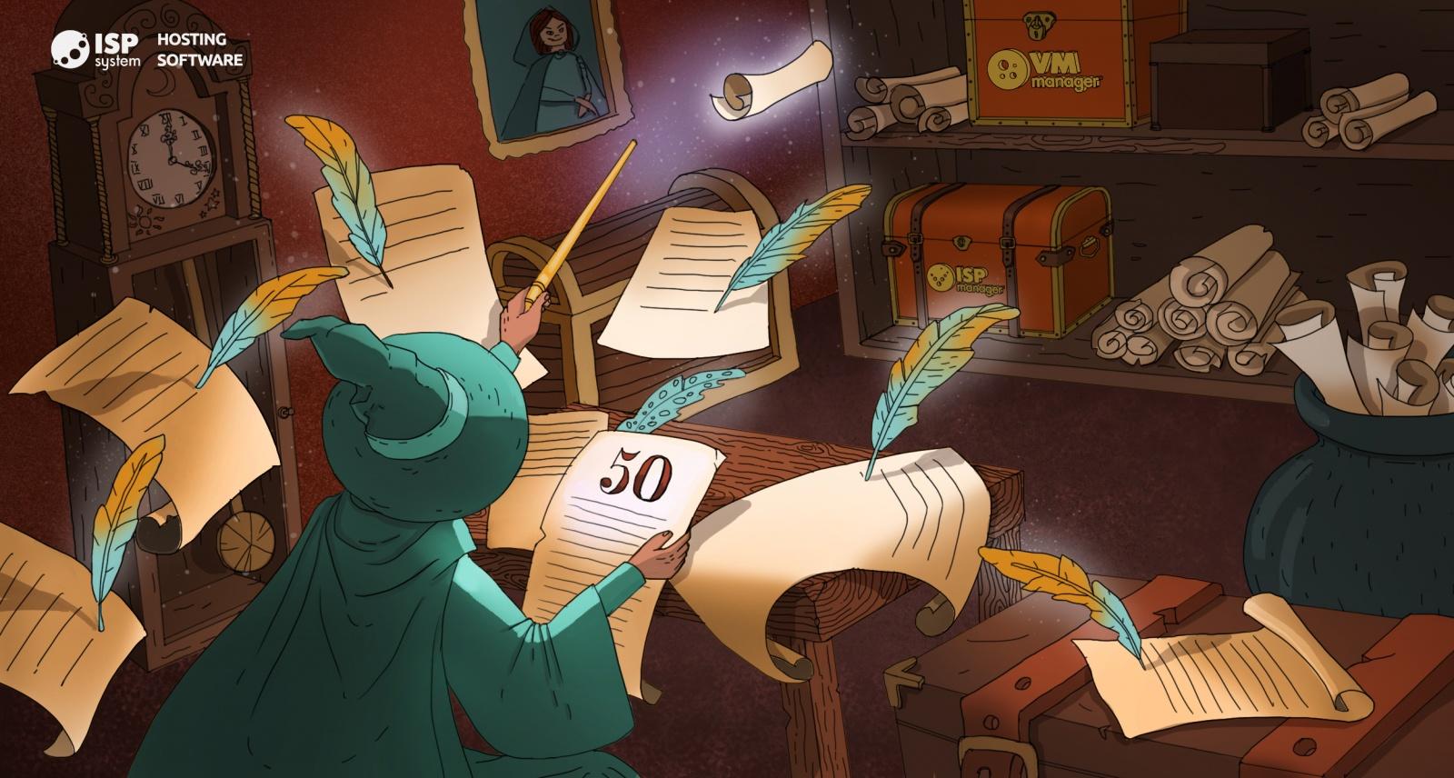 50 вопросов для работы над документацией - 1