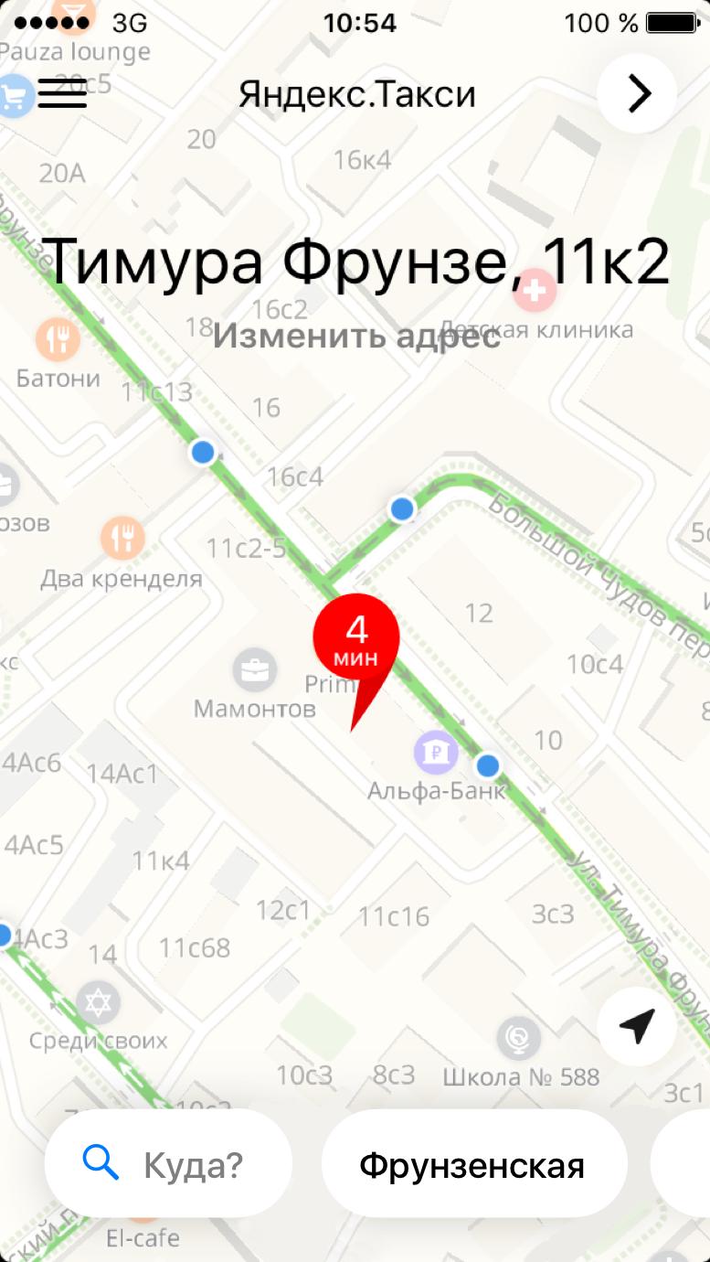 Как Яндекс.Такси прогнозирует время подачи автомобиля с помощью машинного обучения - 2
