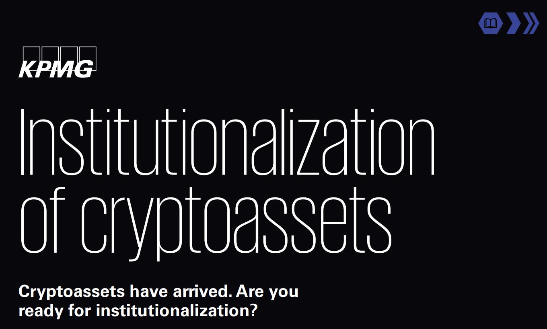 Финтех-дайджест: оплата по номеру телефона, банкоматы снова атакуют, институционализация криптосферы - 5