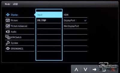 Новая статья: Обзор графического 4K-монитора BenQ PD2700U: вперёд и только вперёд