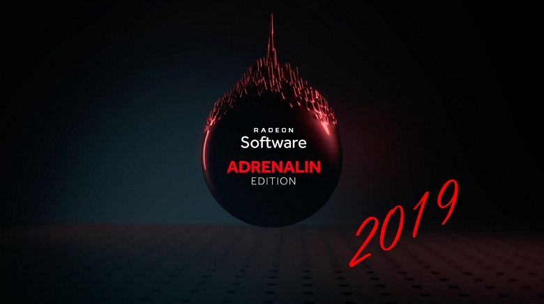 С графическим драйвером AMD Radeon Software Adrenalin 2019 Edition можно будет разговаривать