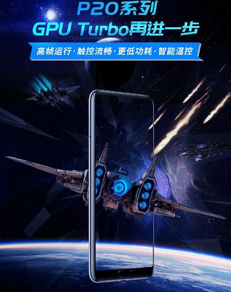 Прошивка EMUI 9.0 для Huawei P20 и Huawei P20 Pro добавляет полноэкранные жесты и улучшенную технологию GPU Turbo
