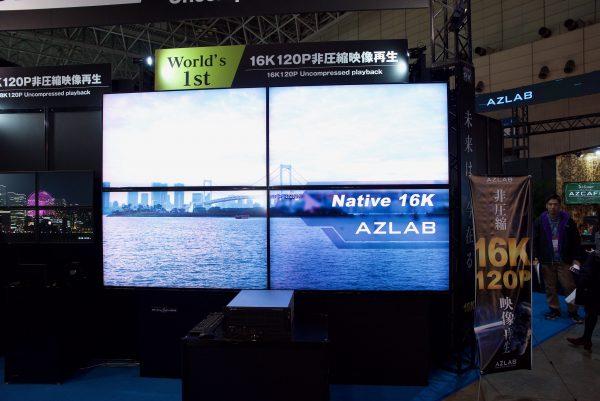 В Японии началось телевещание в формате 8K - 4