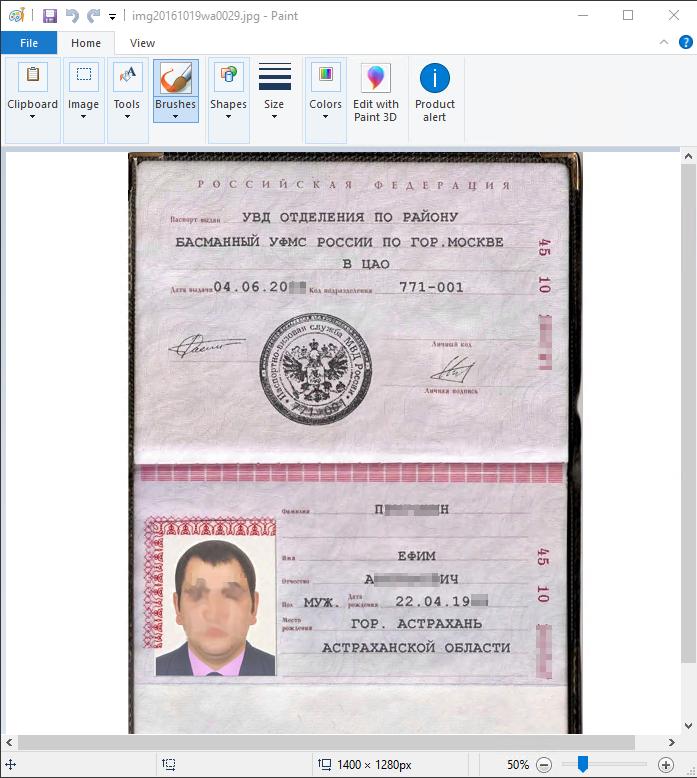 Использование оптического распознавания символов в DeviceLock DLP для предотвращения утечек документов - 2