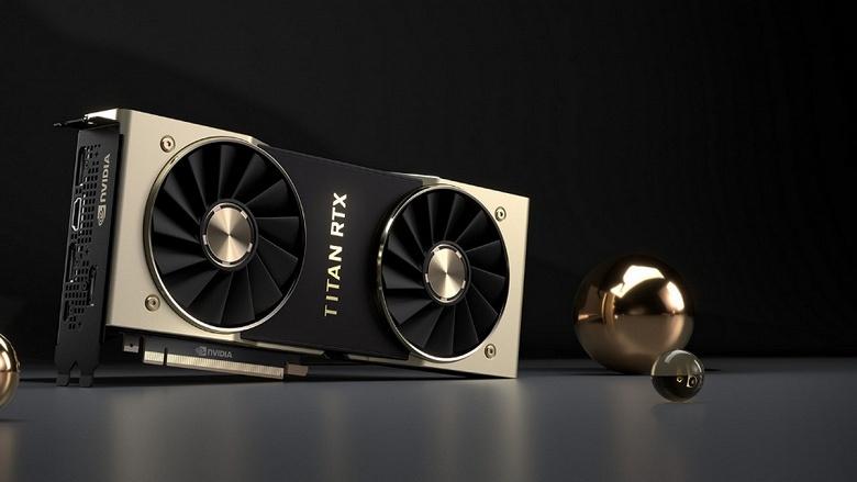 Представлена видеокарта Nvidia Titan RTX: 24 ГБ памяти и цена в 2500 долларов
