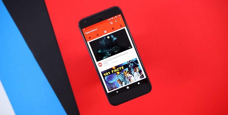 Приложение YouTube для Android установили 5 млрд раз