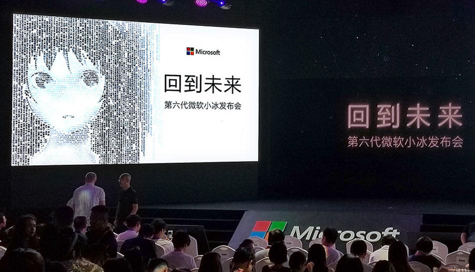 AI-чатбот от Microsoft выпустил(а) коллекцию одежды для Китая - 5