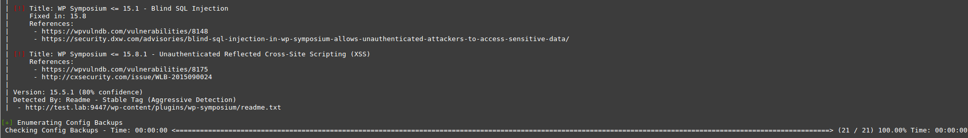 Kali Linux для начинающих - 8
