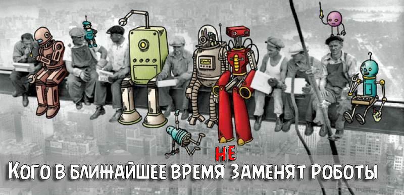 На-click-ать известность, или как взбудоражить робота и … остальных - 3