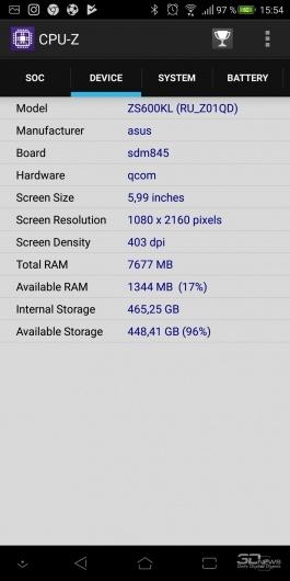 Новая статья: Обзор ASUS ROG Phone: настоящий игровой смартфон