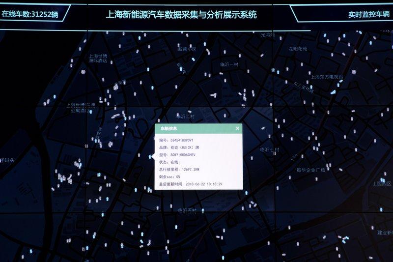 Власти Китая собирают информацию с электромобилей граждан страны - 3