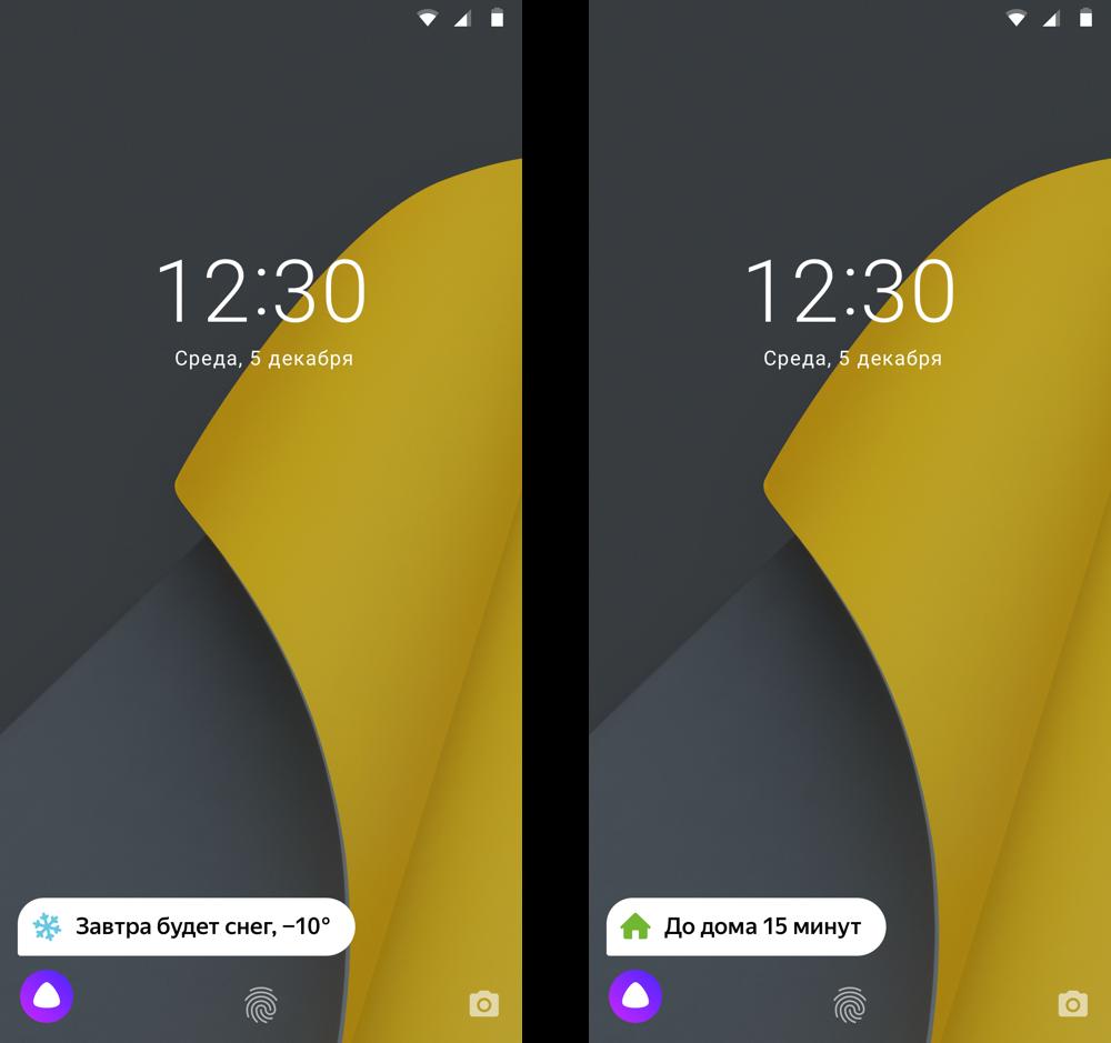 Встречаем Яндекс.Телефон — теперь официально - 2