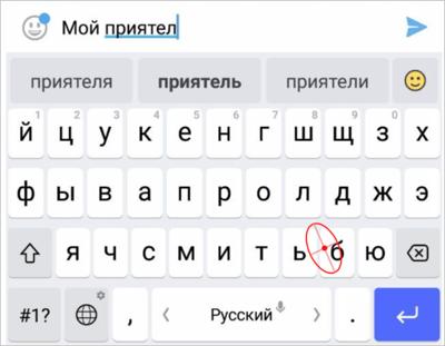 Встречаем Яндекс.Телефон — теперь официально - 6