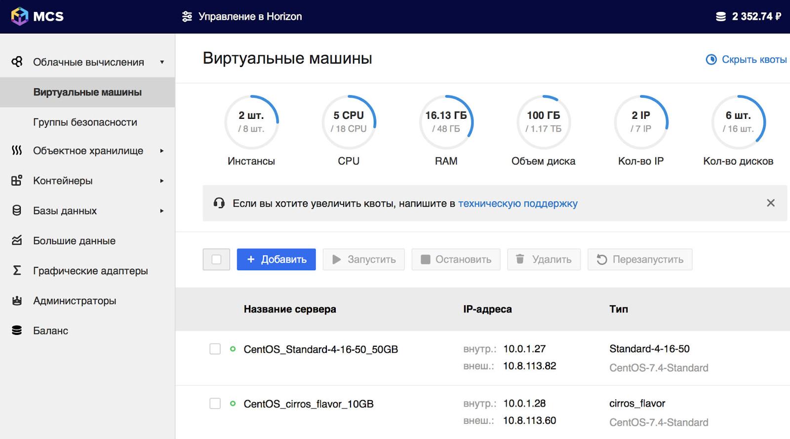 Russian AI Cup 2018: CodeBall. Зрелищное 3D соревнование - 4
