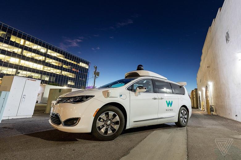 Waymo One — первый в мире коммерческий сервис беспилотных такси