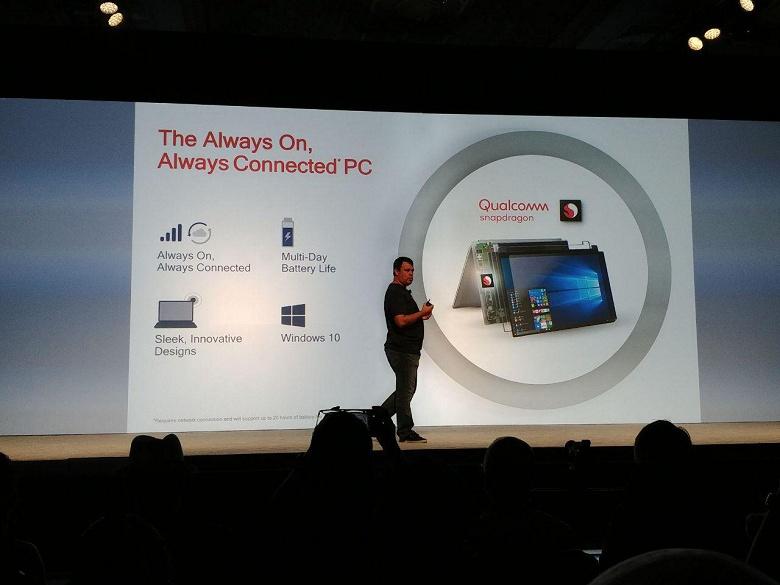 Представлена SoC Snapdragon 8cx — самое производительное решение Qualcomm для ноутбуков с Windows 10