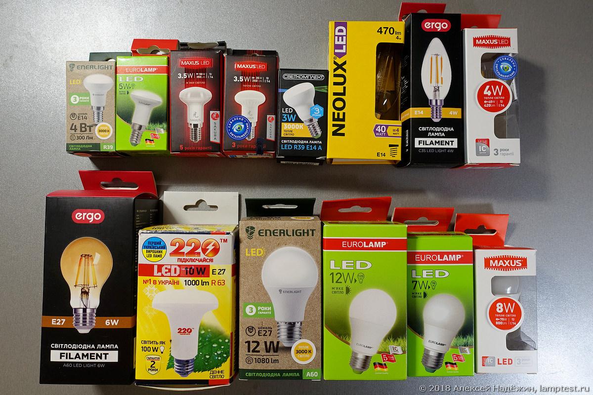 Светодиодные лампы с-из Украины - 1