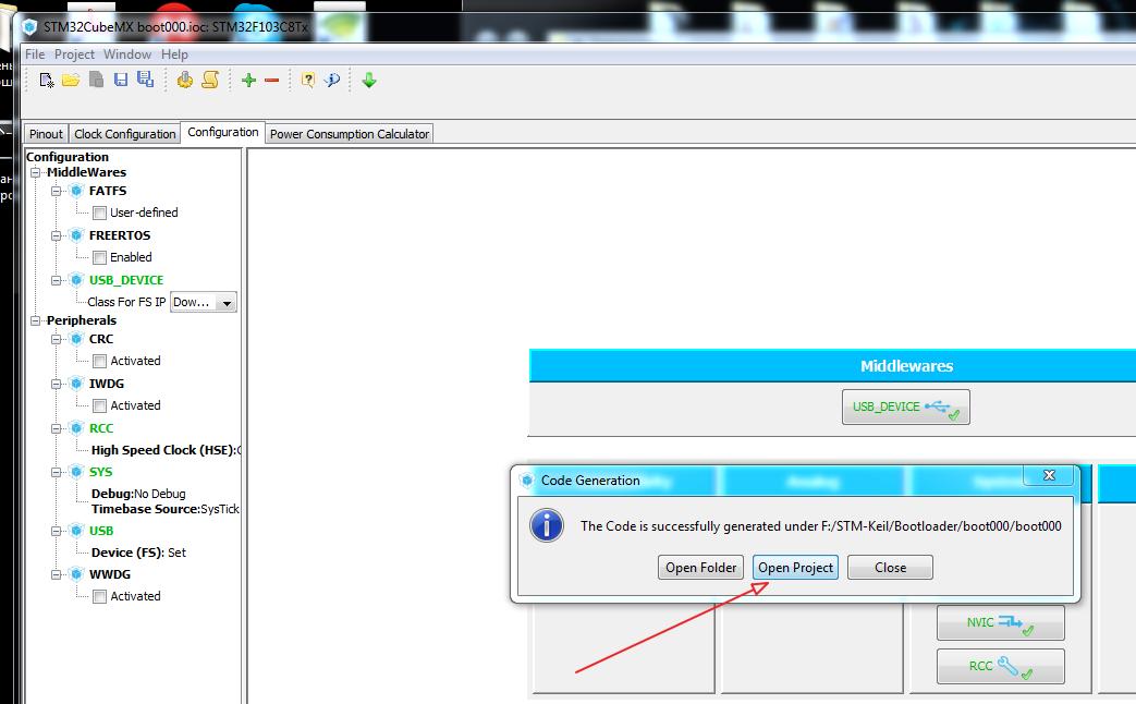 STM32 bootloader DFU mode с использованием CubeMX  Инструкция