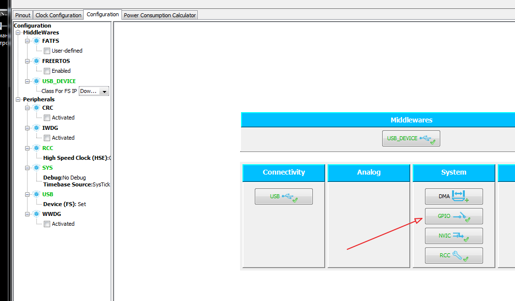 STM32 bootloader DFU mode с использованием CubeMX