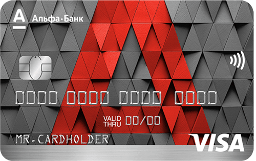 Финтех-дайджест: подготовка отключения малых банков от Visa и Mastercard, пенсионный калькулятор и не только - 5