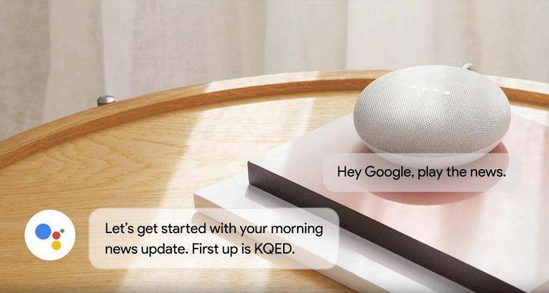 Голосовой помощник Google Assistant теперь способен сам создать для вас новостной плейлист