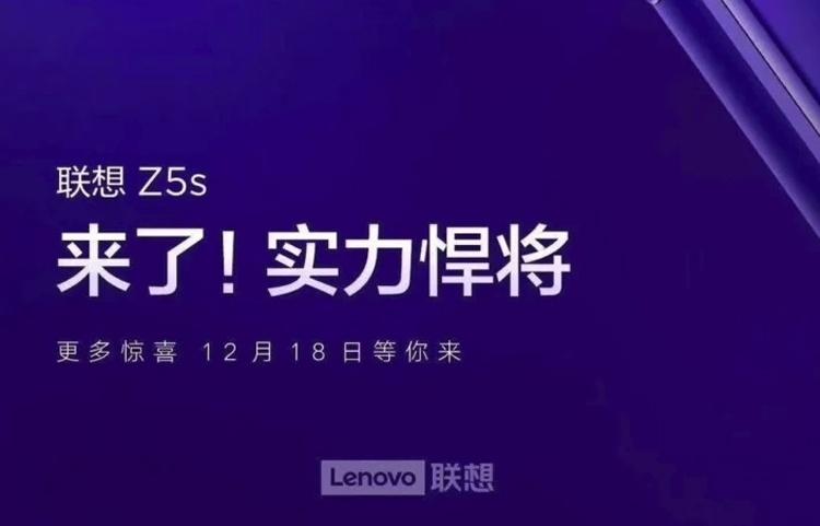 Смартфон Lenovo Z5s с отверстием в экране предстанет 18 декабря