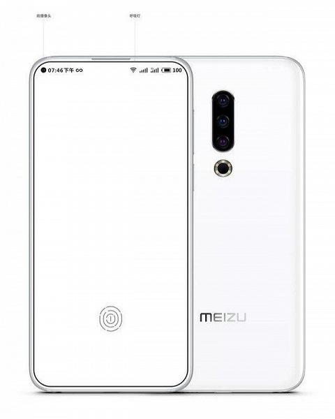 Смартфон Meizu 16s получит топовую платформу Qualcomm Snapdragon 855 и камеру с 48-мегапиксельным датчиком Sony
