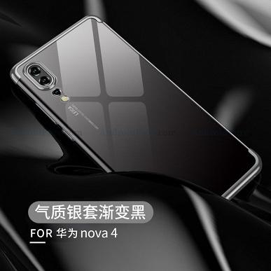Фотогалерея дня: 10 красивых изображений смартфон Huawei Nova 4 с «дырявым» экраном и тройной камерой