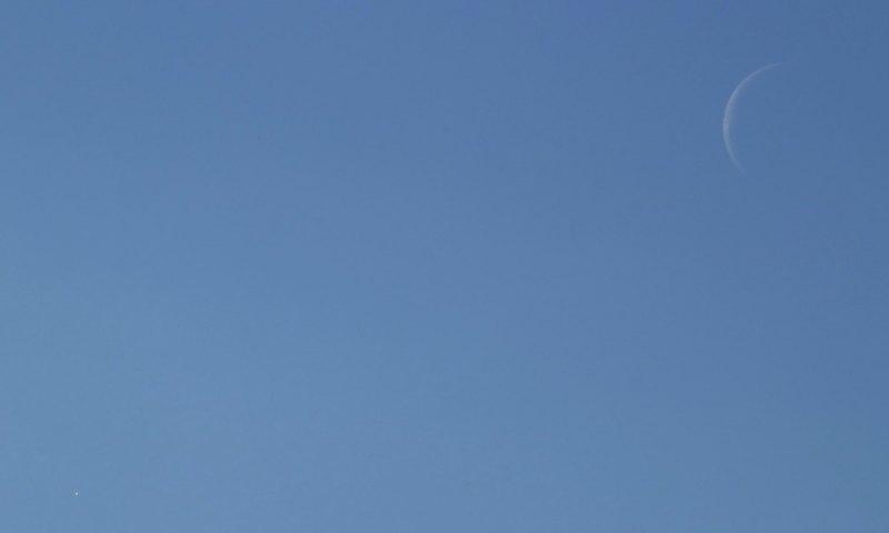 Найдите на снимке планету: загадка от астронома
