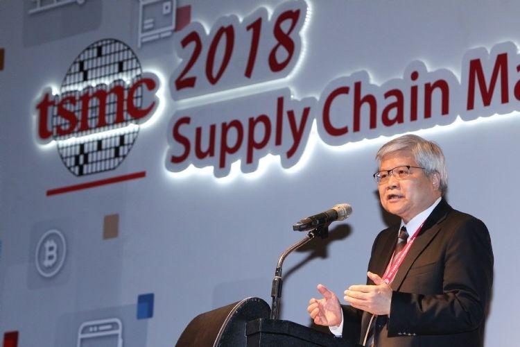 TSMC построит на Тайване новый завод для «специализированных техпроцессов»