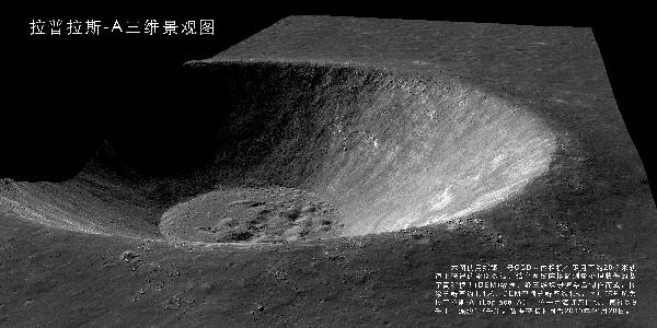 Китай подтверждает лидерство в азиатской лунной гонке - 13