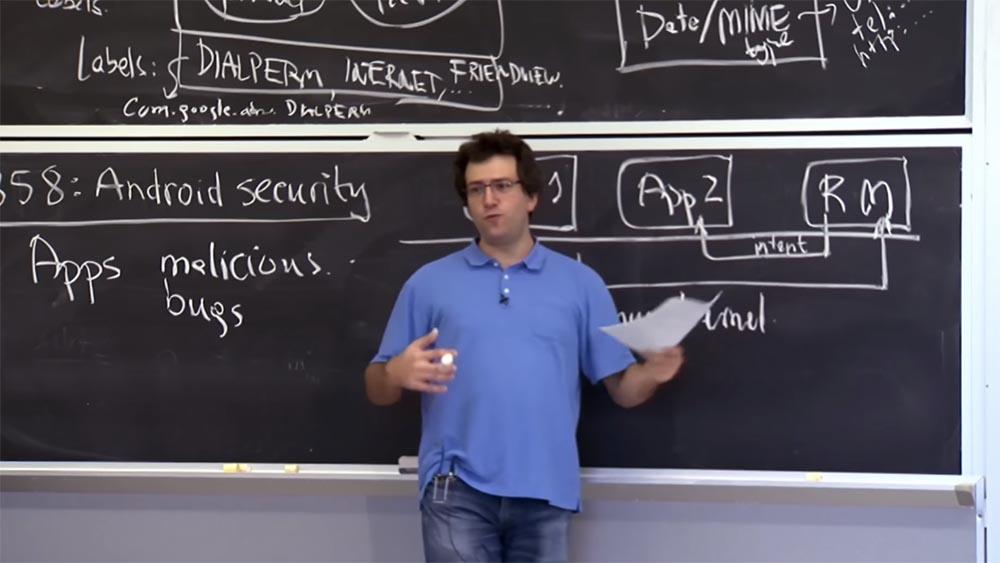 Курс MIT «Безопасность компьютерных систем». Лекция 20: «Безопасность мобильных телефонов», часть 1 - 12