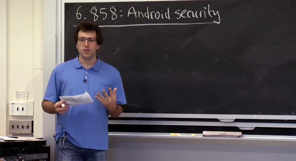 Курс MIT «Безопасность компьютерных систем». Лекция 20: «Безопасность мобильных телефонов», часть 1 - 2