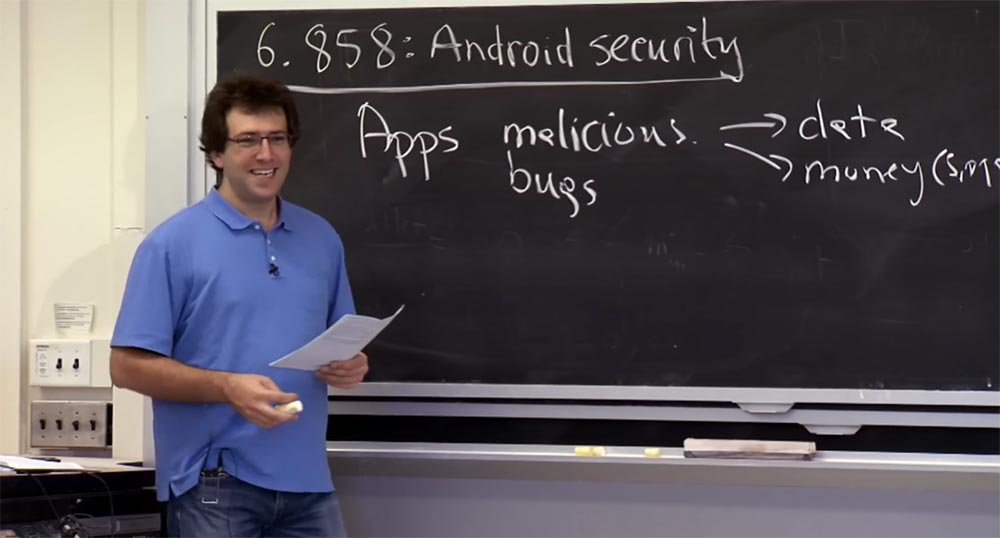 Курс MIT «Безопасность компьютерных систем». Лекция 20: «Безопасность мобильных телефонов», часть 1 - 3