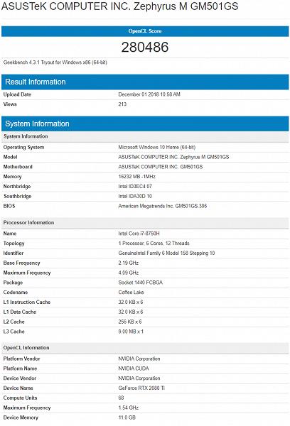 Стали известны характеристики мобильных видеокарт Nvidia GeForce RTX 2060 (Max-Q), RTX 2080 (Max-Q) и RTX 2080 Ti