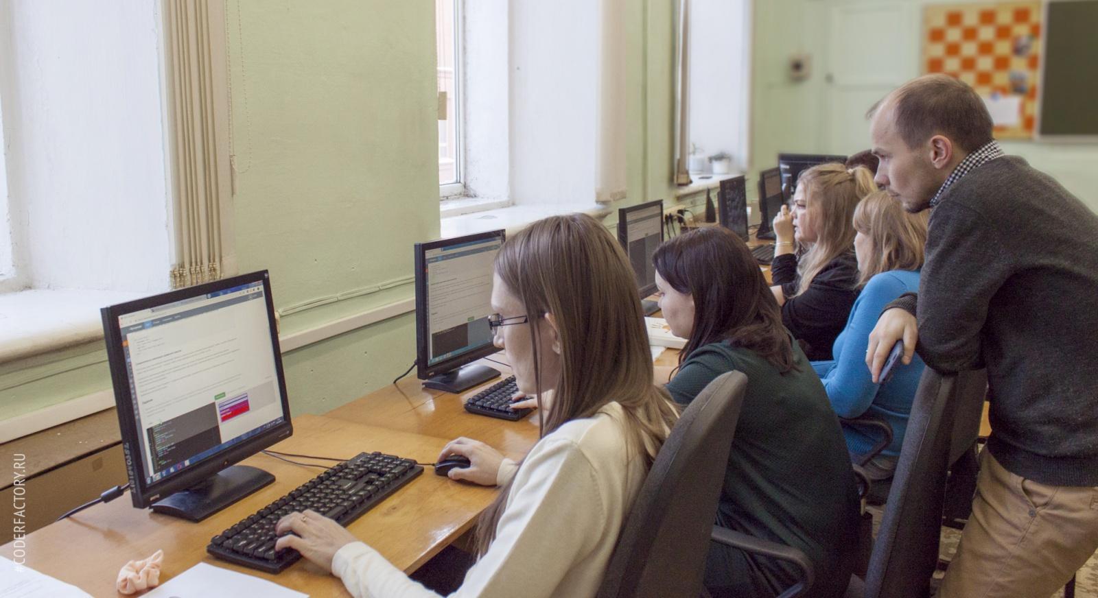 В школах Кировской области заработала Фабрика программистов - 3