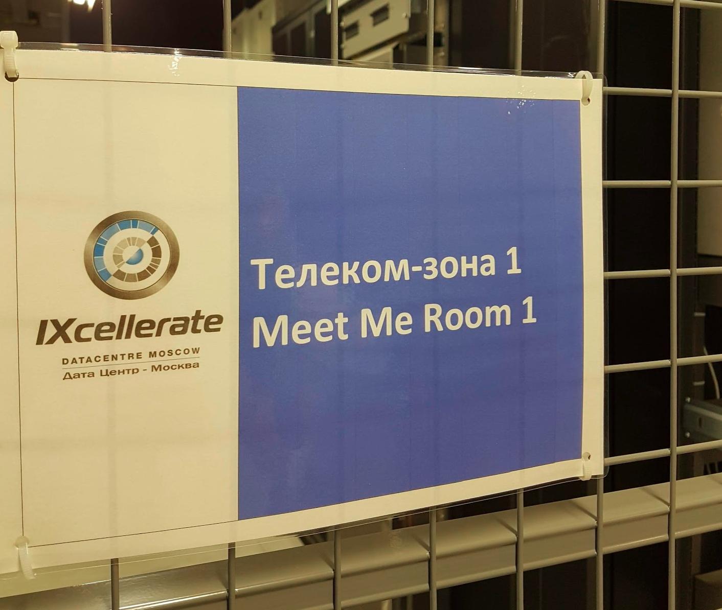 Где хранить данные: экскурсия в дата-центр IXcellerate - 17