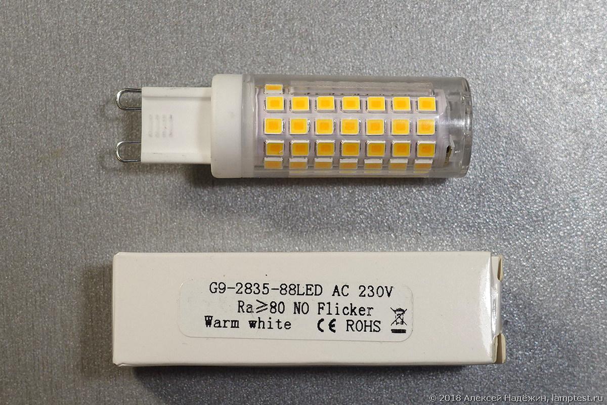 Первая хорошая лампочка с Aliexpress - 1